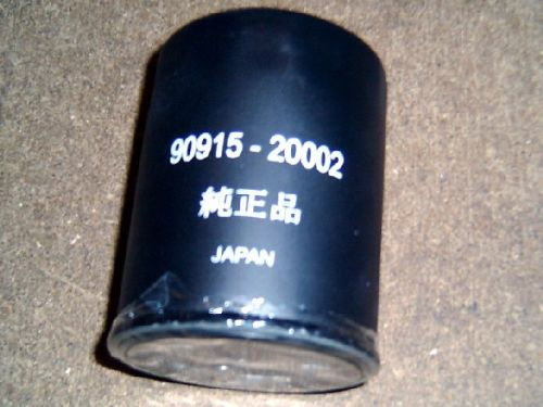 Oil filter, Lexus 4.0 & 4.3 V8 models